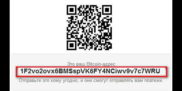 Кошелек для криптовалют - что это такое, как создать + ТОП-15 кошельков
