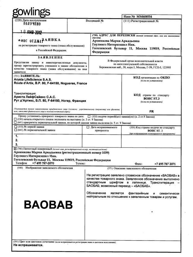 Регистрация товарного знака – инструкция, стоимость и сроки