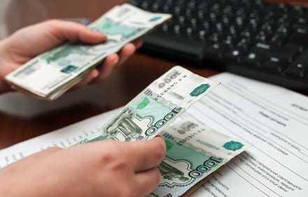 Переходящий больничный лист: расчет, начисление и оплата