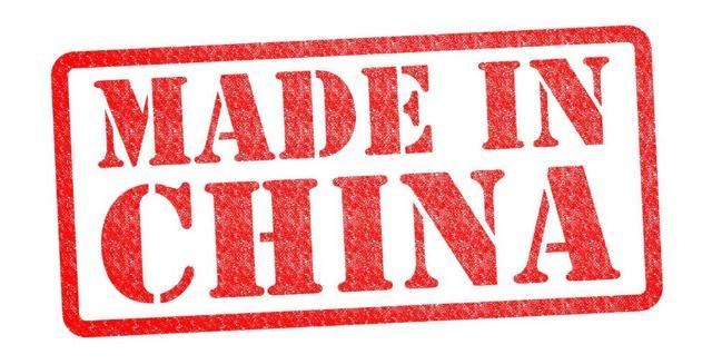 Как быстро начать оптовый бизнес с Китаем