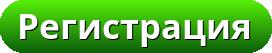 Как заработать на кликах в интернете - сайты для заработка и схемы