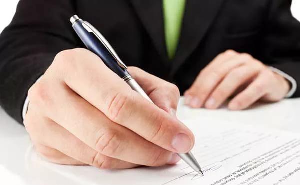 Как ООО и ИП купить у физического лица товар, используя закупочный акт