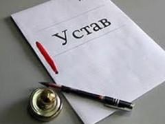 Документы для регистрации ООО в 2019 году + порядок подачи