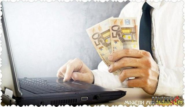 Как заработать на контекстной рекламе на своем сайте и без сайта