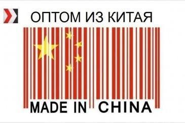 Ассортимент в интернет-магазине и закупки товаров из Китая