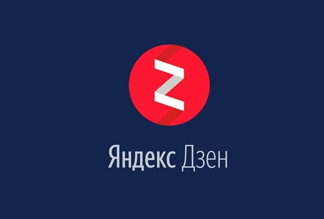 Яндекс: заработок в интернете без вложений - толока, дзен, директ