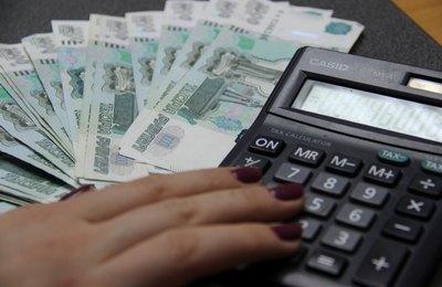 Зарплата работникам ИП: начисление и налоги с зарплаты
