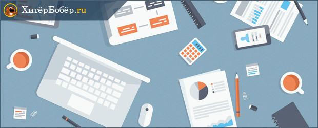 Интернет-маркетинг: что это, суть и методы эффективного маркетинга