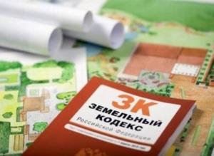 Ликвидация КФХ в 2018 году - пошаговая инструкция