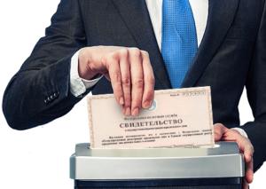 Закрытие ИП на ЕНВД - пошаговая инструкция + документы