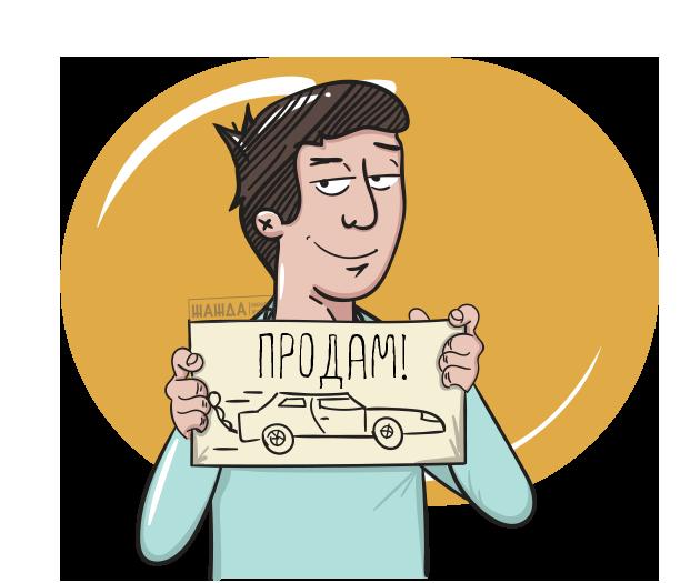 Налог на автомобили для ИП на ЕНВД