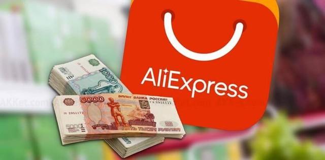 Как заработать на Алиэкспресс - 7 рабочих способов без вложений