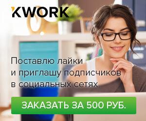 Заработок на решении школьных задач + сайты для заработка