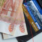 Основная и дополнительная заработная плата: что это, расчет и формула