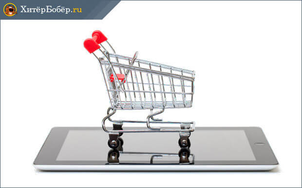 Как открыть интернет-магазин с нуля – пошаговая инструкция