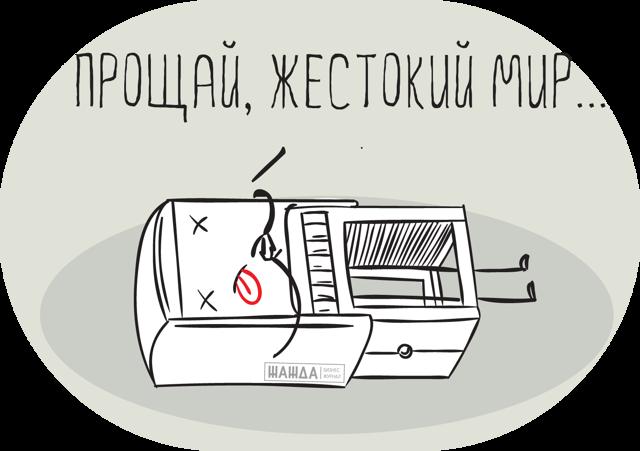 Что делать с печатью при ликвидации ООО - порядок уничтожения