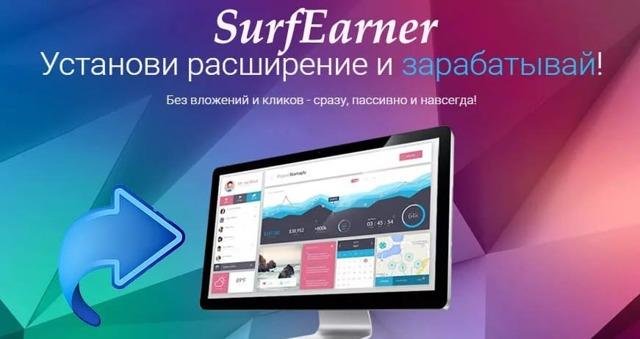 Расширения для заработка - как получать деньги с помощью браузера