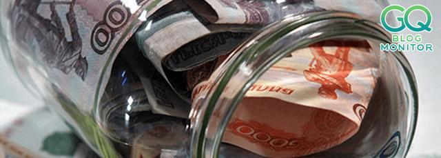Что такое банковский вклад - виды, проценты и как открыть вклад