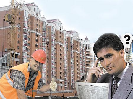 Долевое строительство: что это и как принять долевое участие в строительстве