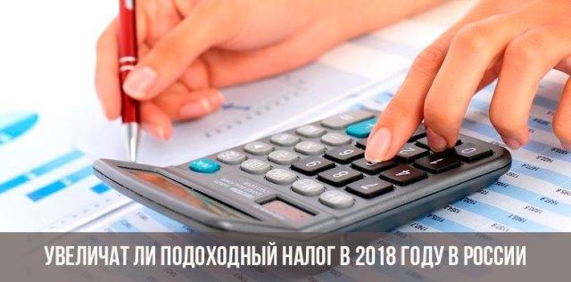 НДФЛ или подоходный налог с физических лиц в 2018-2019 году
