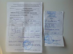 Приходный кассовый ордер (бланк ПКО): можно ли выдавать вместо чека или БСО
