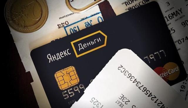 Как создать Яндекс кошелек - процесс регистрации Яндекс Денег