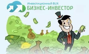 Заработок на депозитах в интернете: как свести риски к минимуму