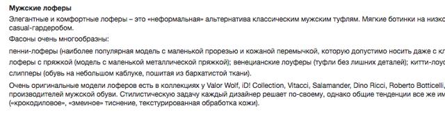 Оптимизация сайта интернет-магазина пошагово