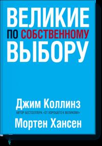 Книги по менеджменту - что нужно прочитать