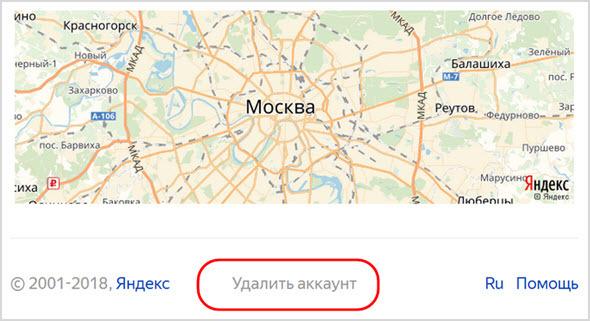 Как создать электронную почту бесплатно на mail.ru, Яндекс, gmail и Рамблер