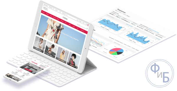 Как выбрать товар для продажи в интернете или в интернет-магазине