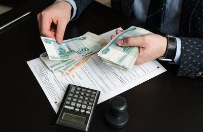 Куда и как платить налоги и фиксированные взносы ИП за себя в 2019 году