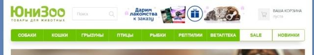 Структура и оформление интернет-магазина: что должно быть на сайте