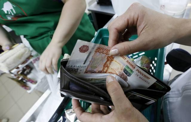 Что такое девальвация рубля - чем грозит и будет ли в 2018 году