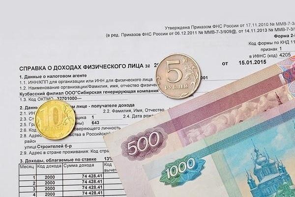 Справка 2-НДФЛ для банка: как проверяют и сколько действует