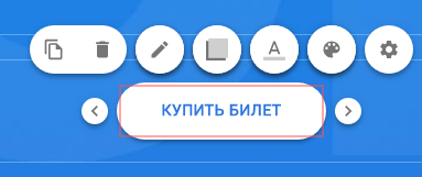 Как сделать landing page самому бесплатно на lptrend