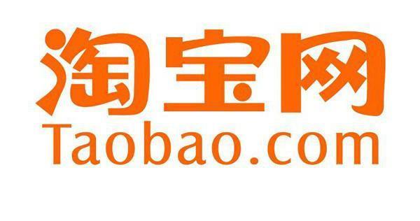 Заказывать с Таобао самому или через посредника - как выгоднее