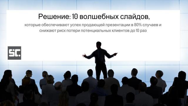 Как зарабатывать на презентациях powerpoint и где искать заказы