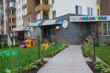 Как открыть частный детский сад - бизнес-план с расчетами