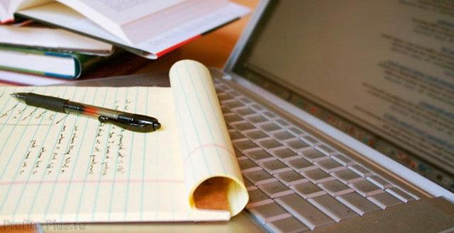 Как заработать на написании статей и других текстов