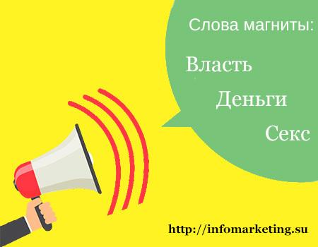 Фразы для привлечения клиентов: примеры и реплики
