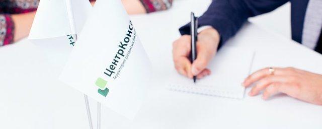 Что такое оффшор - выбор оффшорных зон, процесс регистрации компании