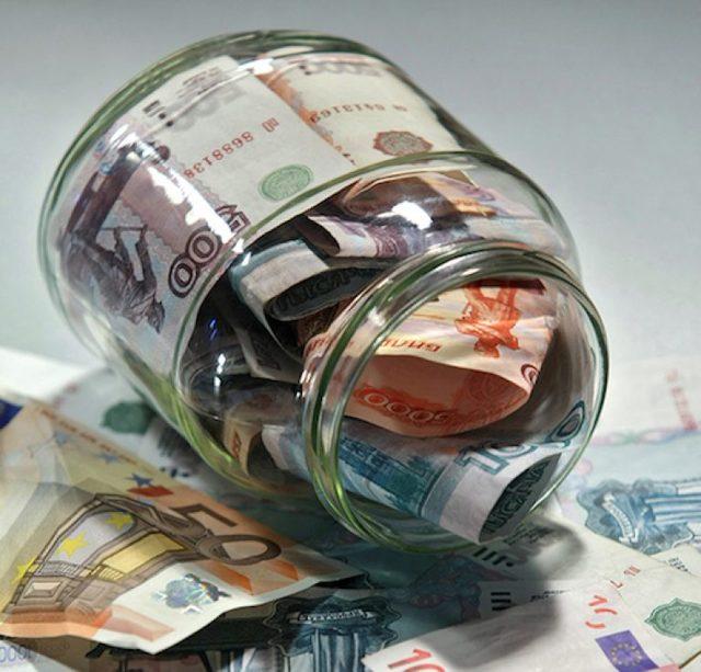Банковский депозит - что это, виды + банки с выгодными ставками