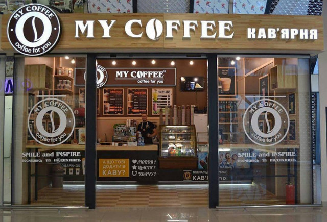 Франшиза my coffee - франшиза сети кофеен