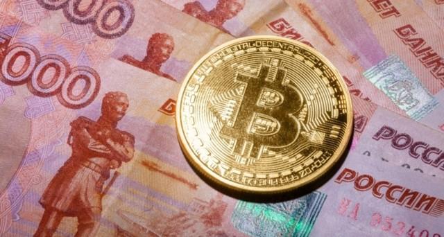 Где и как купить Биткоины - можно ли купить за рубли в Сбербанке
