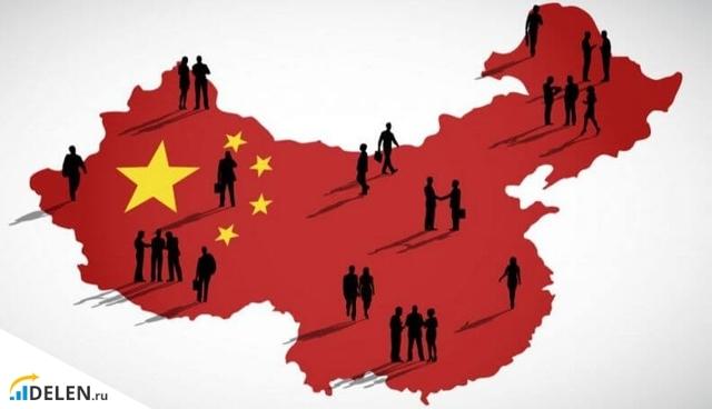 Бизнес с Китаем - с чего начать, пошаговая инструкция + идеи