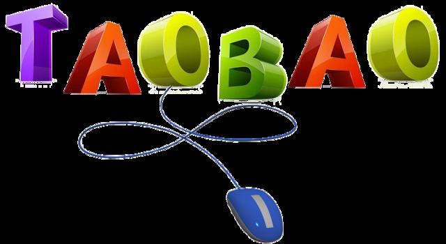 Как искать и покупать товары на Таобао для продажи
