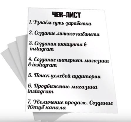 Как заработать на путешествиях по миру и России - рабочие способы