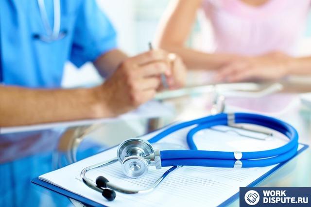 Коды в больничном листе: расшифровка заболеваний и нарушений