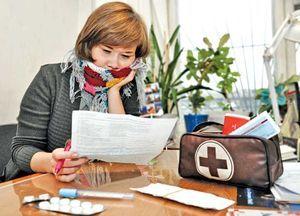 Как можно уволить сотрудника на больничном - инструкция по увольнению